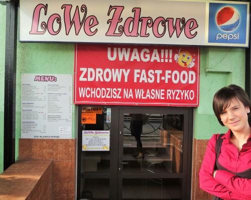 lowe 2